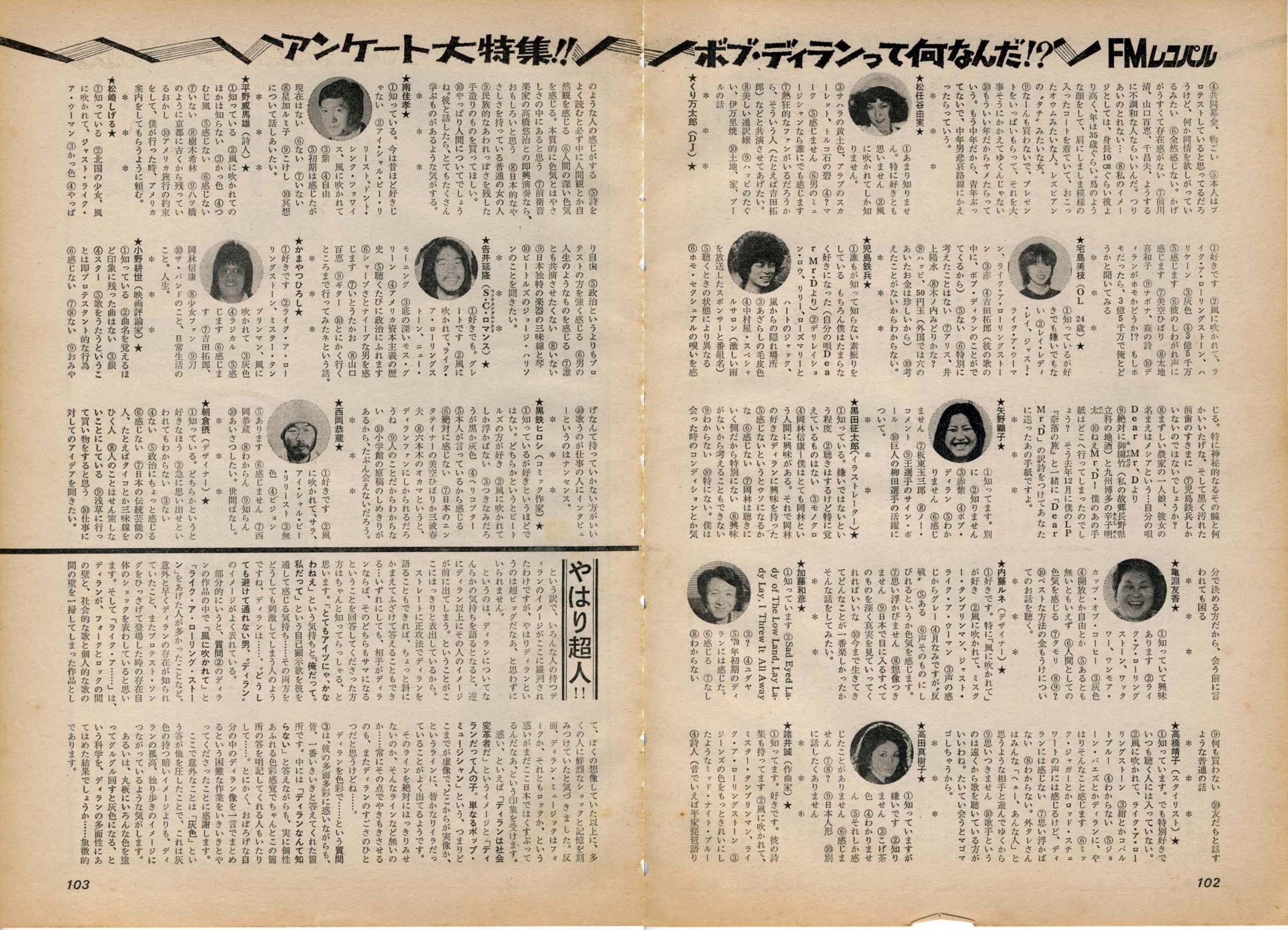 1978 FMrecopal