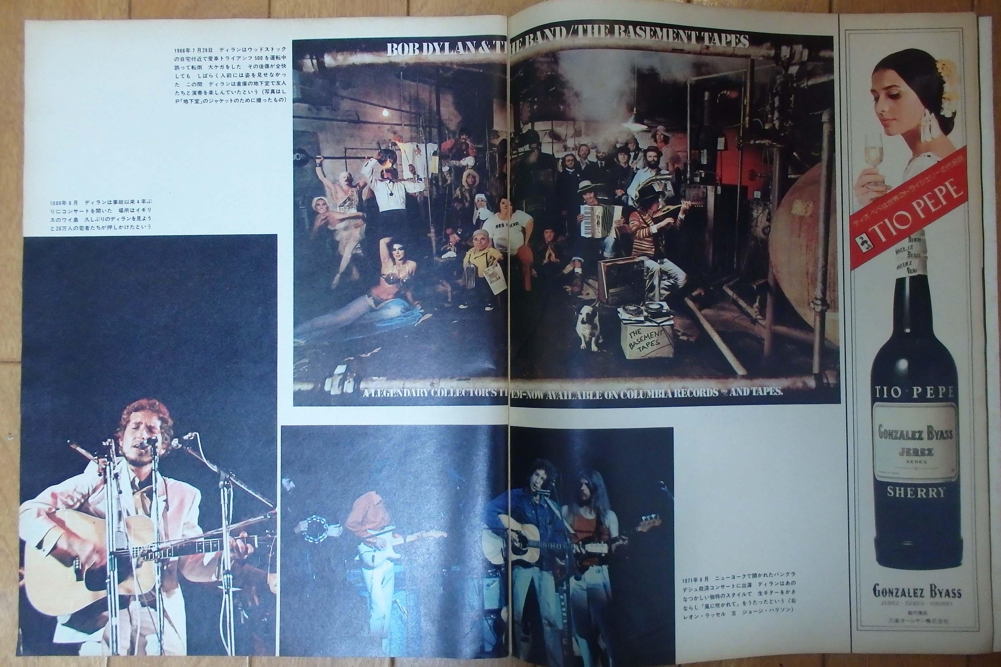 1978 asahigraph